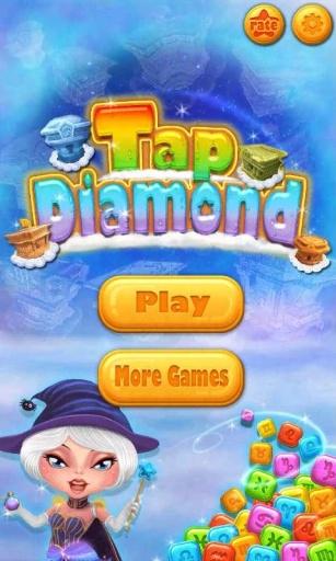免費益智App|钻石消消消|阿達玩APP