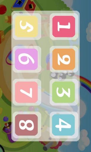 儿童拖拖乐游戏2(增强版) 益智 App-愛順發玩APP