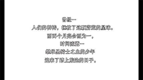 玩角色扮演App|最终幻想4:月之归还 汉化版免費|APP試玩