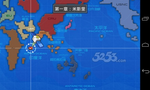 舰队大作战2:破碎的海洋截图1