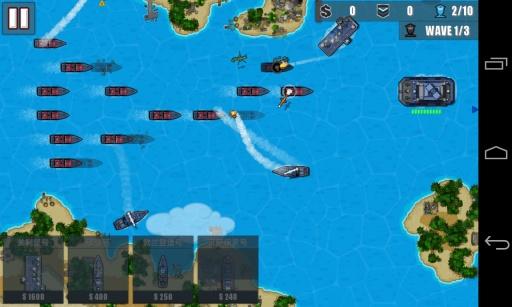 舰队大作战2:破碎的海洋截图4