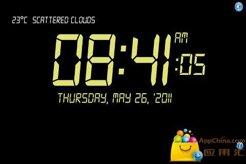 會說話的時鐘