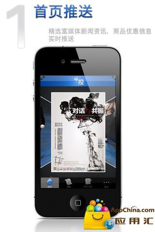 APK App 倉頡解碼for iOS | Download Android APK GAMES  ...