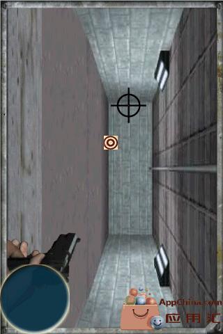 cs之最后的子弹截图1