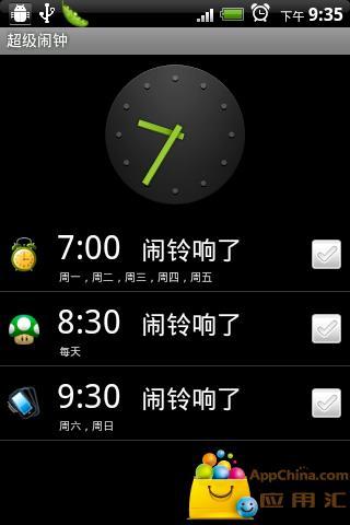 電子鬧鈴大師HD for iOS 8-叫床神器,揮手感應,日曆農曆天氣,絢彩主題 ...