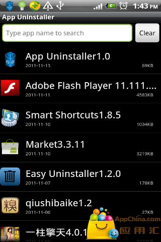 APK Downloader 直接從Google Play 應用程式商店下載 ...