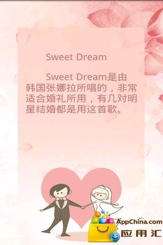 【免費生活App】最适合婚礼的歌曲-APP點子