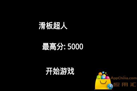 彩票236手机版安卓版Store引导