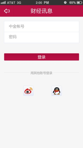 CnyesFinance鉅亨財經新聞 app | Facebook