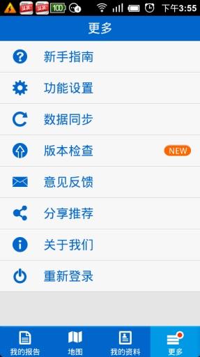 快播Qvod《灰姑娘/仙履奇缘》BD国语綫上播放中- 愛情片- 台灣 ...