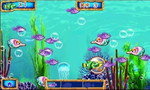 经典大鱼吃小鱼截图1