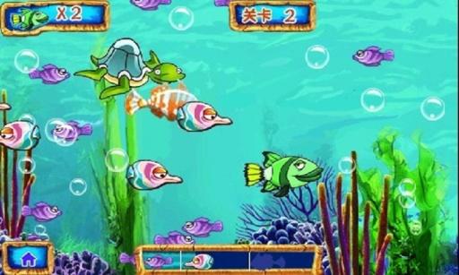 经典大鱼吃小鱼截图2