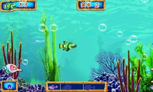 经典大鱼吃小鱼截图4