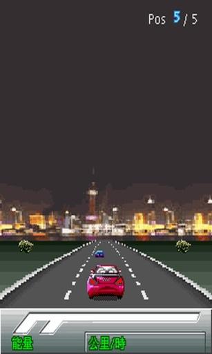 城市拉力赛