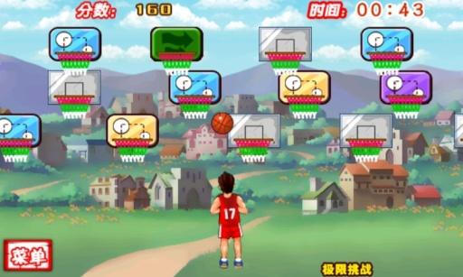 玩免費體育競技APP|下載街头篮球-1秒必杀 app不用錢|硬是要APP