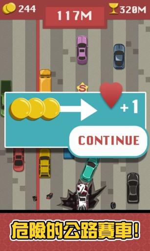 玩賽車遊戲App|狂野高速路免費|APP試玩