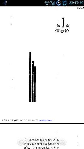 pdf阅读器汉化版