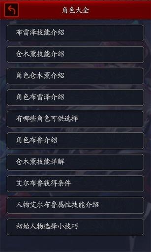 玩免費遊戲APP 下載天天炫斗血战手册 app不用錢 硬是要APP
