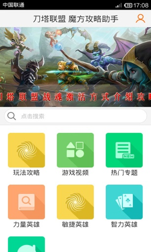 Basket Manager 2015 - Google Play Android 應用程式