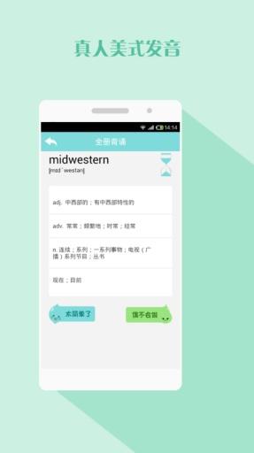 手滑背單字- 最歡樂的背單字App, 戰勝英文考試! on the App Store