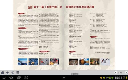 免費下載書籍APP|妇女 app開箱文|APP開箱王