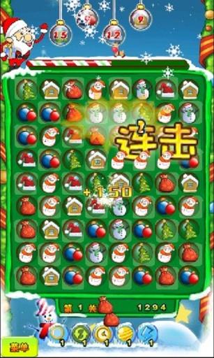 玩免費益智APP|下載开心对对碰-圣诞版 app不用錢|硬是要APP