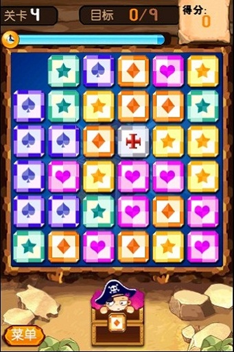 海盗宝藏-方块解密
