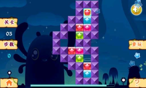 经典方块迷宫HD截图3