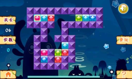 经典方块迷宫HD截图4