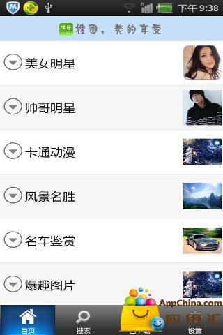 pps 繁體中文網路電視2015 | 資訊下載