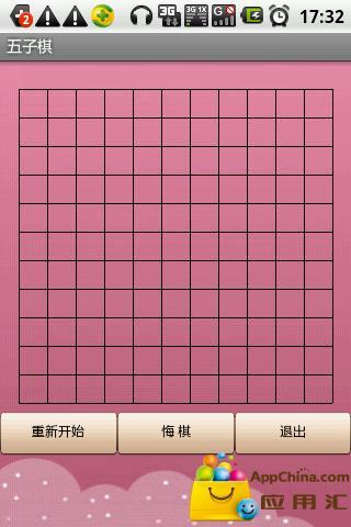 接龍大師遊戲 / Solitare Masters Game - Flash Game 香港