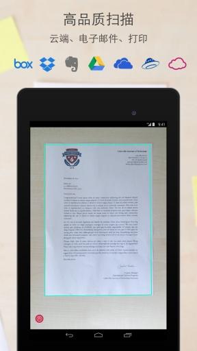 免費下載工具APP|PDF扫描仪 app開箱文|APP開箱王