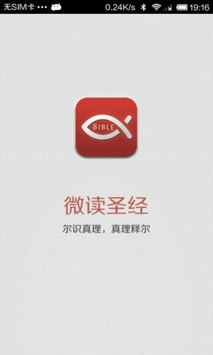 Online Chinese and English Bible