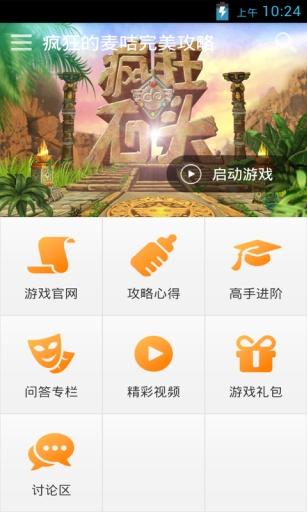 #55【谷阿莫】6分半鐘看完7小時電影的《飢餓遊戲1-3集》 - YouTube