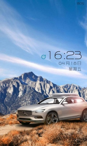 Concept XC Coupe-锁屏精灵 工具 App-愛順發玩APP