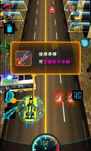 玩免費賽車遊戲APP|下載3d极速飞车2 app不用錢|硬是要APP