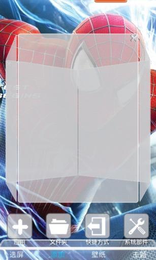 超凡蜘蛛侠2-宝软3D主题截图2