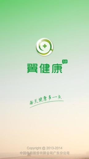 【新年APP特輯-健康篇】推薦程式:Fatify、健康卡路里、LOCOMO 運動 ...
