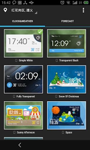 HTC Sense Flip Clock & Weather截图1