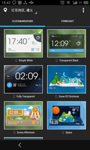 HTC Sense Flip Clock & Weather截图5