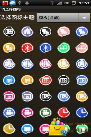 G Noticias - Android Informer. Leitor das noticias.