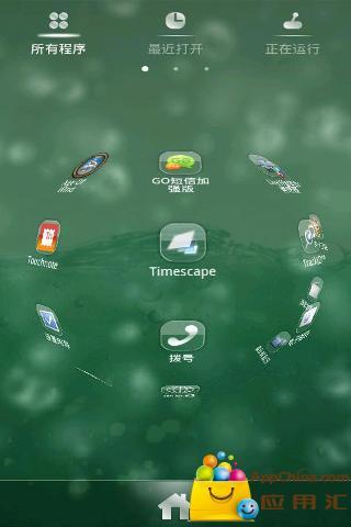 GO主题-透明水晶