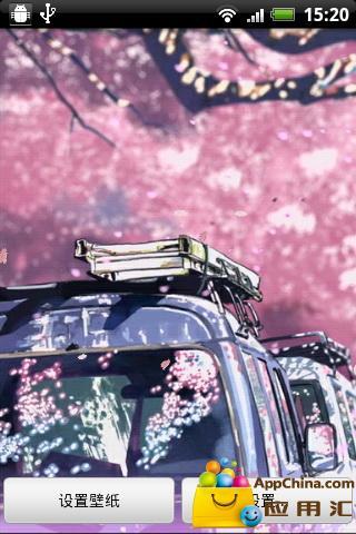 浪漫樱花飘落动态壁纸截图0