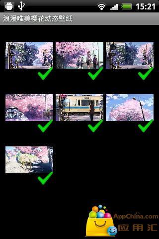 浪漫樱花飘落动态壁纸截图2
