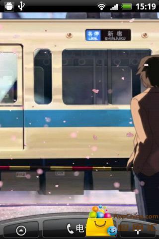 浪漫樱花飘落动态壁纸截图3
