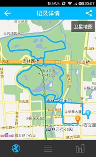 益动GPS截图1