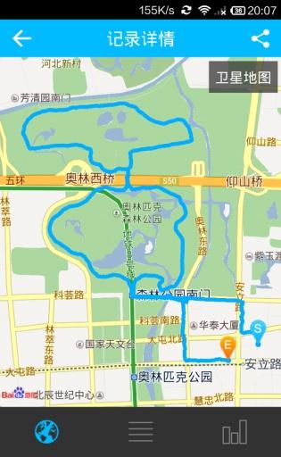 益动GPS截图4