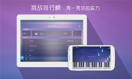 玩音樂App|酷架子鼓免費|APP試玩