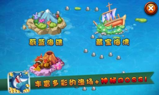 天天街机捕鱼下载天天街机捕鱼手机版下载免费下载 - 手机应用下载