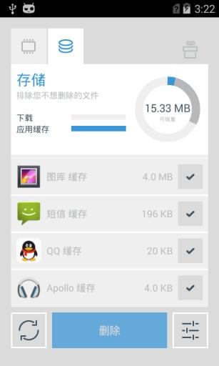 玩免費工具APP 下載内存清理器 app不用錢 硬是要APP